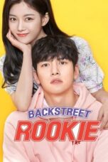 Backstreet Rookie