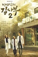 Dr. Romantic (Season 2 - 2020)